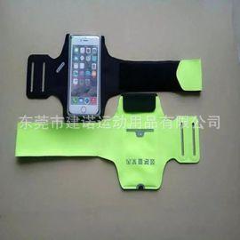 工厂定制亚马逊手机护套 跑步手机运动臂带 沙滩手机防水袋