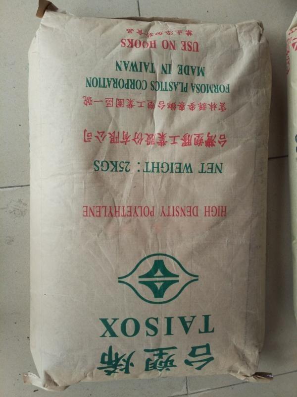 耐磨損HDPE 臺灣塑膠 7200 易染色 注塑級 通用級塑膠原料