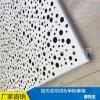 新品推荐铝扣板图案乱圆孔穿孔长方形铝扣板天花吊顶
