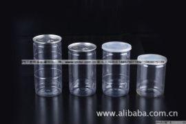 橡皮泥包裝塑料罐 文具包裝廣口塑料罐
