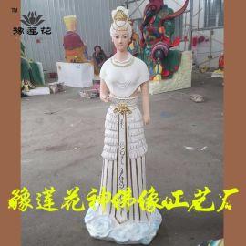 【女娲娘娘豫】莲花神像厂家、娲皇、女阴娘娘