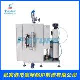蒸汽发生器 一体式锅炉 电加热锅炉 富昶锅炉蒸汽发生器