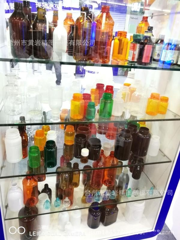 新材料塑料瓶 注吹塑料瓶 组合塑料瓶 三合一塑料瓶