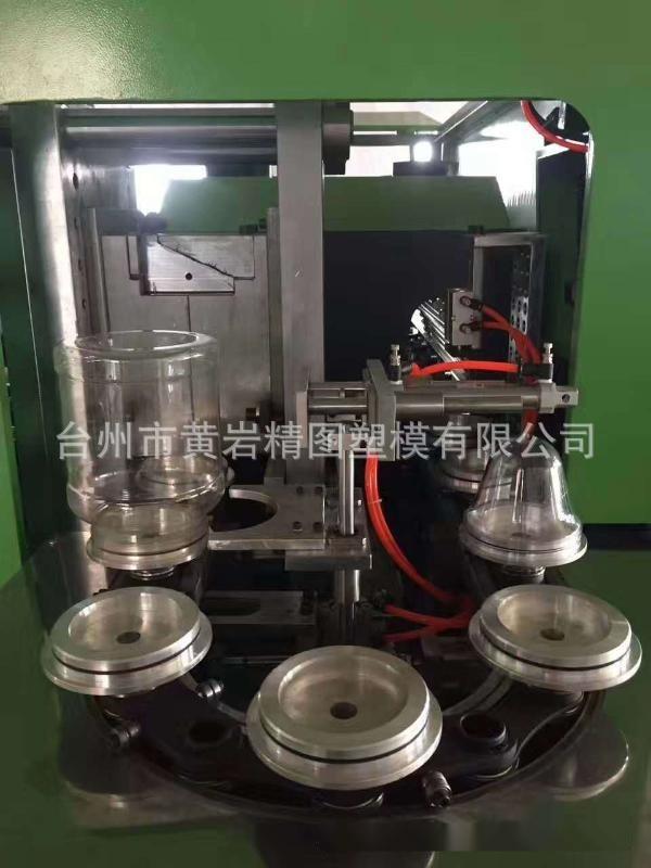 PC圆形塑料瓶吹瓶机 半自动吹瓶机 机油瓶吹瓶机