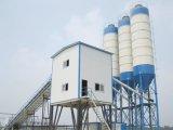 億立供應2HZS120站 JS2000強制式混凝土攪拌機價格 其他混凝土機械