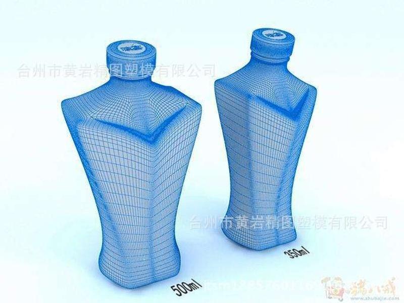 PET灯泡塑料瓶 灯罩PET饮料瓶 不规则形状塑料瓶 饮料瓶