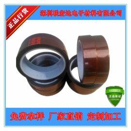 3M1205聚酰亚胺高温胶带  金手指胶带 PI高温胶带 可定制模切加工