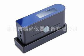 特價供應60型光澤度儀/廠家直銷高精密光澤度計/便攜式光澤度計