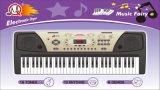 61鍵電子琴(MQ6128)