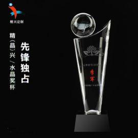 广州水晶奖杯定制定做  现货运动会水晶奖杯 可刻字