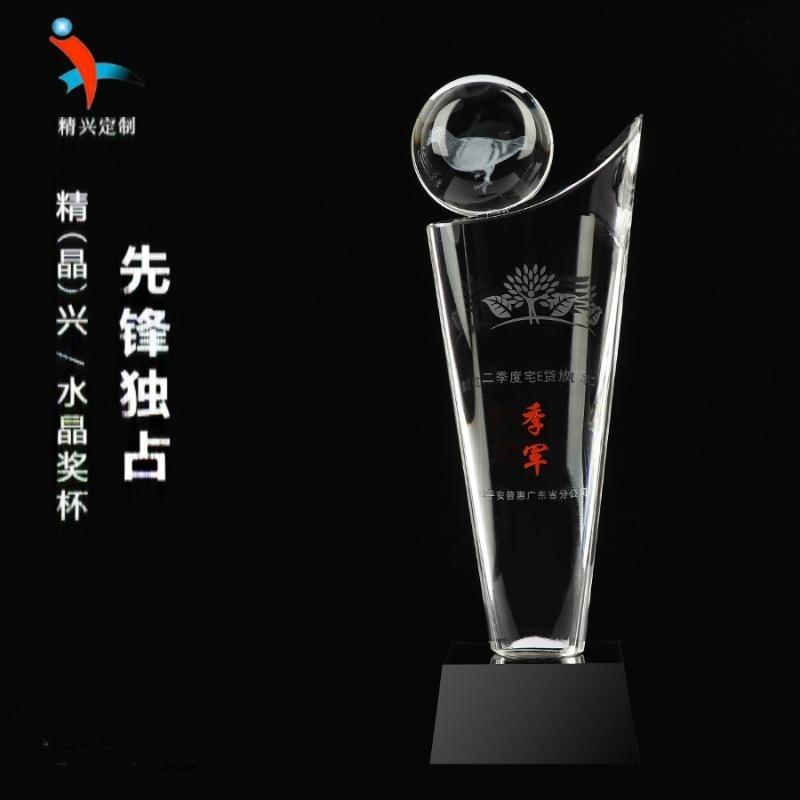 廣州水晶獎盃定制定做  現貨運動會水晶獎盃 可刻字