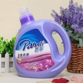 芭菲洗衣液厂家供应 广州洗衣液批发市场 优质货源 厂家直销