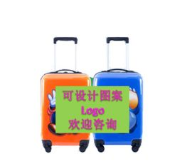 上海箱包定制可愛卡通拉杆箱 學生拉杆箱 可添加logo