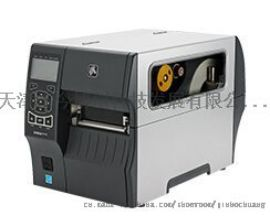 天津Zebra ZT410/ZM400 条码打印机标签机