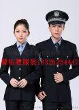岭南,新式水政件标志服,水政执法标志服