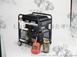 5千瓦柴油250A发电电焊机