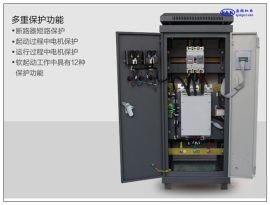 石家庄低压在线式软启动柜90kw千瓦电机智能软起动柜水泵  多种控制方式