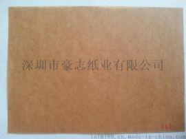 防锈牛皮包装纸