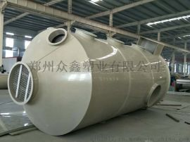 河南郑州洛阳许昌济源开封PP板喷淋塔洗涤塔中和塔脱硫塔生产厂家