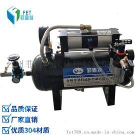 菲恩特ZTS-ZTM02空气增压系统  小型空气增压设备