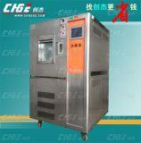 80升全不锈钢二手国产恒温恒湿试验箱TEMI880触摸屏可编程控制器