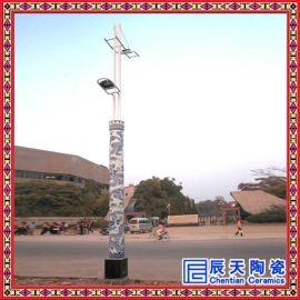陶瓷瓷灯柱订做 厂家制作批发 街心广场装饰瓷灯柱