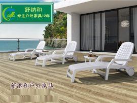 温泉度假村泳池塑料躺椅 酒店会所塑料躺床