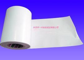 杭州供应白色离型纸 广州供应白色离型纸 180g白色双塑纸广东供应180g白色双塑纸