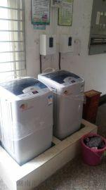湖北高校自助刷卡式洗衣機;鹹寧刷卡洗衣機w