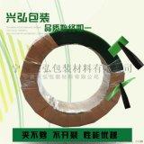 寧波PET塑鋼打包帶 環保塑鋼捆紮帶拉力好不劈裂