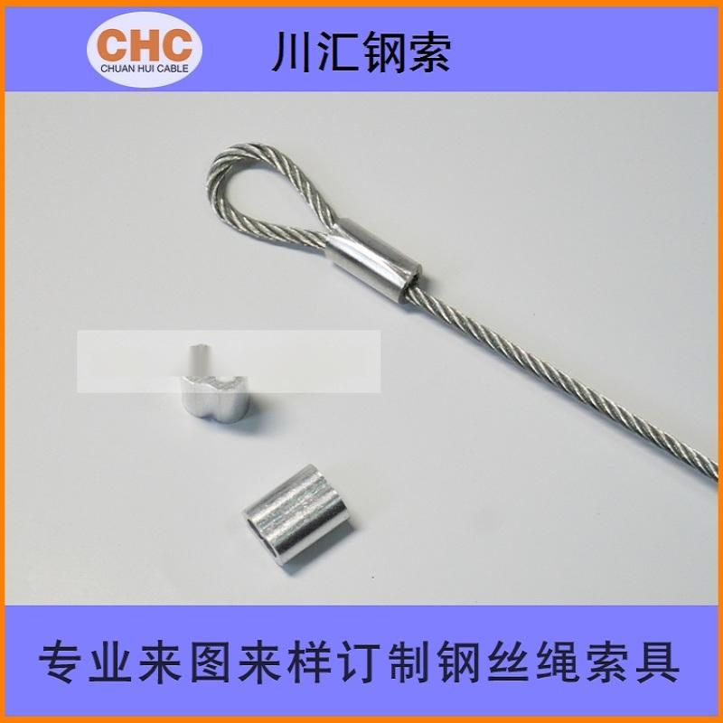 供应压制钢丝绳索具,工业用压制钢索