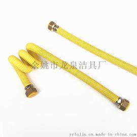 厂家直销外贸不锈钢燃气管 波纹管 款式齐全