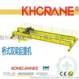 起重机厂家 KHRANE锟恒起重2.8t单梁行车