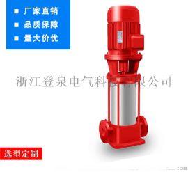 福建龍巖XBD9.8/20G-GDL多級消防泵