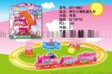 澄海趣米877玩具轨道火车玩具系列-小猪