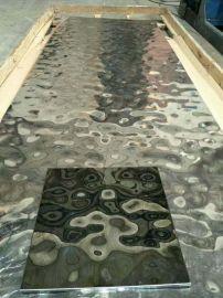 304不锈钢镜面黑钛冲压大水波纹板,不锈钢吊顶装饰,不锈钢冲压花纹板