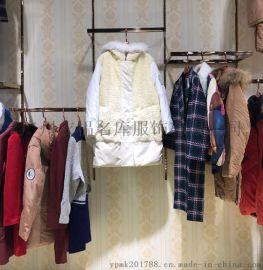百家好16年冬装时尚休闲带毛领羽绒服品牌折扣女装批发