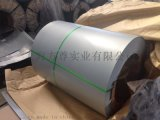 SCS51D-275酒鋼鍍鋁鎂鋅鍍鎂鋁鋅