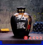 陶瓷酒罈批發廠家 定做陶瓷酒罈價格