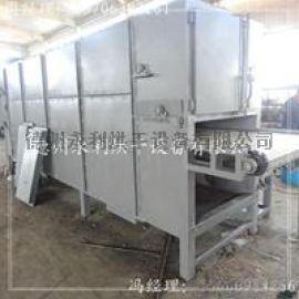 山东厂家定制煤炭烘干机矿石烘干机大型多层干燥设备