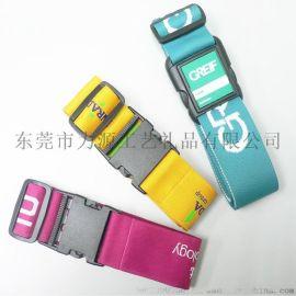 廠家生產行李扎帶捆綁帶+按客要求定制