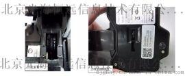 日本藤仓CT-08光纤切割刀