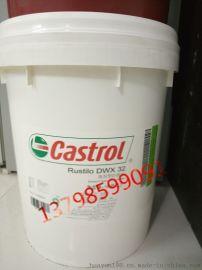 嘉实多/Castrol Rustilo DWX 21 22 30 32 33 溶剂型防锈剂