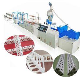 PVC护角线  阴阳角线挤出机生产线 塑料挤出机设备