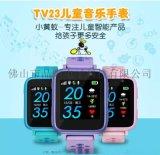 儿童拍照手表防水学生手机多功能智能定位手环
