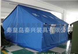 【秦兴】秦皇岛专业广告救灾帐篷 户外用品批发