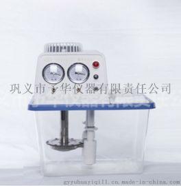 透明水箱不鏽鋼雙表雙抽迴圈水真空泵 美觀實用