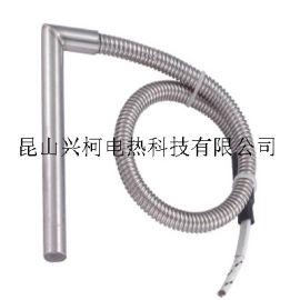 sinco直角型单头加热管 金属保护线直角电热管