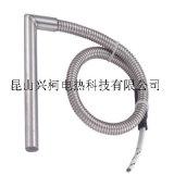 sinco直角型單頭加熱管 金屬保護線直角電熱管