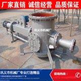 河北水泥厂创建无扬尘气力输灰系统料封泵强势出击